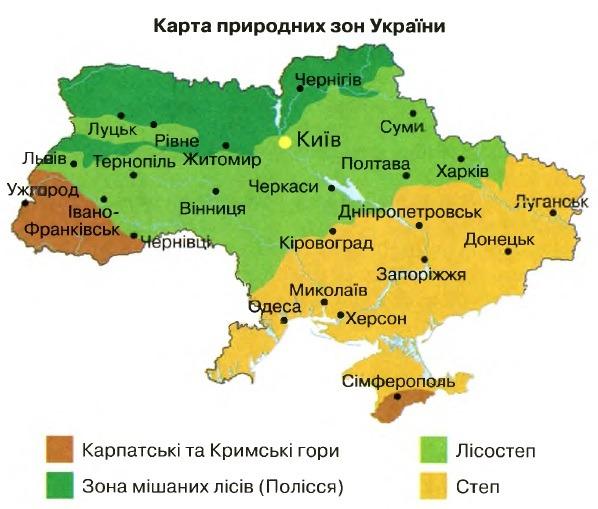 Карта природных зон Agrodostatok